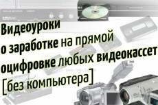 Видеоинструкция о подписках на Вашу VK группу, уведомл. и ЛС рассылку 33 - kwork.ru