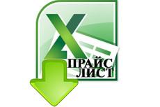 Соберу базу компаний и фирм РФ или СНГ  по направлениям деятельности 8 - kwork.ru