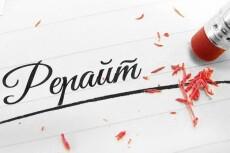 Написание скриптов / парсеров на Python 3 - kwork.ru