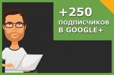 Добавлю 1000 подписчиков в Instagram 32 - kwork.ru