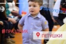 Обработка и монтаж видео 14 - kwork.ru
