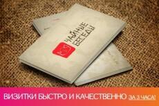 Логотип в векторе по Вашему эскизу 24 - kwork.ru