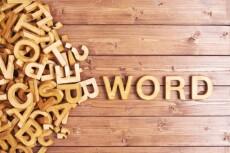 Напишу вам стихотворение или текст для песни  на любую тему 10 - kwork.ru