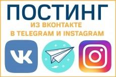 Готовый шаблон презентации вашего бренда . psd девушка mockup 39 - kwork.ru