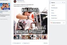 Отрисую  продающий Flash баннер 6 - kwork.ru