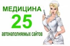 Готовый сайт фитнес, здоровье, похудение, диеты, 800 статей + бонус 12 - kwork.ru
