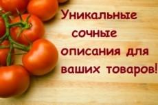 Придумаю название для компании, продукта или имя для сайта 4 - kwork.ru