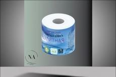 Нарисую дизайн упаковки инфопродукта 29 - kwork.ru