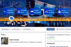 Создам красивую страничку входа для сайта на Wordpress 13 - kwork.ru