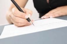 Составлю исковое заявление на отказ в заключении договора ОСАГО 7 - kwork.ru