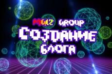 Красивый лендинг 3 - kwork.ru
