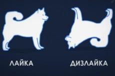 Напишу уникальные статьи 36 - kwork.ru