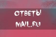 Новый дизайн обложек для всех ваших кворков 29 - kwork.ru