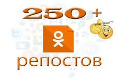 Перенос РК из Я. Директ в Google Adwords за 10 минут 14 - kwork.ru