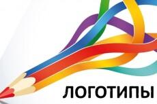 Делаю логотипы 23 - kwork.ru