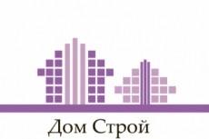 Нарисую 3 варианта логотипа, выбранный вами один, переведу в графику 21 - kwork.ru