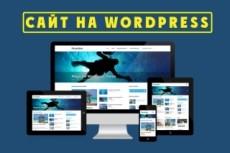 Дизайн сайтов, страниц и элементов 6 - kwork.ru