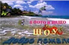 Слайд-шоу из фото и видео 15 - kwork.ru
