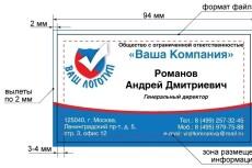 Размещу 50 ссылок, на сайтах и группах с похожей тематикой 33 - kwork.ru