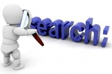Занимаюсь поиском любой информации в интернете 19 - kwork.ru