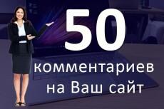 Сделаю анимационный рекламный видеоролик 25 - kwork.ru