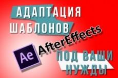 Адаптирую вертикальное видео для горизонтального просмотра 7 - kwork.ru