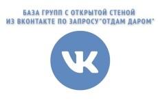 Парсинг Яндекс Карт  - отчет в csv адреса,телефоны, email организаций 12 - kwork.ru
