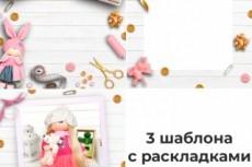 Шаблоны для инстаграм 15 - kwork.ru