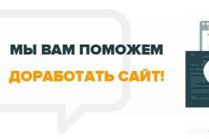 Логотип - 3 варианта 27 - kwork.ru