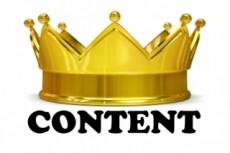 Наполнение сайта контентом (5 статей) 14 - kwork.ru