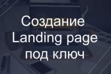 Сделаю сайт на базе Django, Flask, Yii2, PHP, jQuery 7 - kwork.ru
