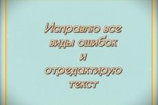 Сделаю эксклюзивный настенный календарь или открытку 32 - kwork.ru
