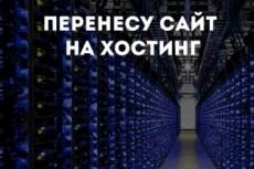 Установлю интернет-магазин на CMS OpenCart, установлю к нему шаблон 9 - kwork.ru