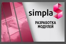 Создание модулей под CMS 16 - kwork.ru