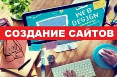 Корпоративный сайт на Битрикс 15 - kwork.ru