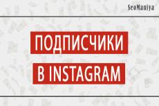 База компаний Украины 27 - kwork.ru