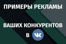 Стикер по фото для ВК и Telegram 32 - kwork.ru