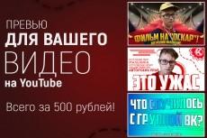 Оформлю группу ВК 19 - kwork.ru