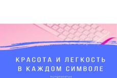 Подготовка к ОГЭ по информатике. Конспекты уроков 20 - kwork.ru