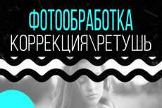 Дизайн обложки для книги 40 - kwork.ru