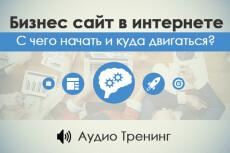 Настройка хостинга под 1с-Битрикс 16 - kwork.ru