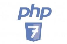 Напишу JS или PHP скрипт 23 - kwork.ru