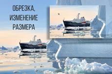 Перенос или установка сайта на хостинг 3 - kwork.ru
