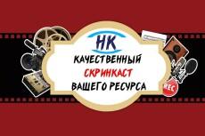 Красивый эквалайзер для вашего трека 8 - kwork.ru