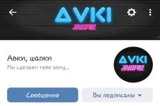 Оформлю дизайн канала Youtube 20 - kwork.ru