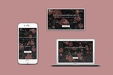 Дизайн сайта в PSD 27 - kwork.ru