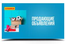 Продающие и бизнес-тексты 3 - kwork.ru