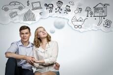 Почищу вашу почту 19 - kwork.ru