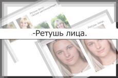 Дизайн журнальных страниц, каталогов 17 - kwork.ru