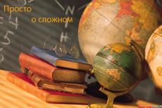 Напишу грамотную, интересную статью 19 - kwork.ru